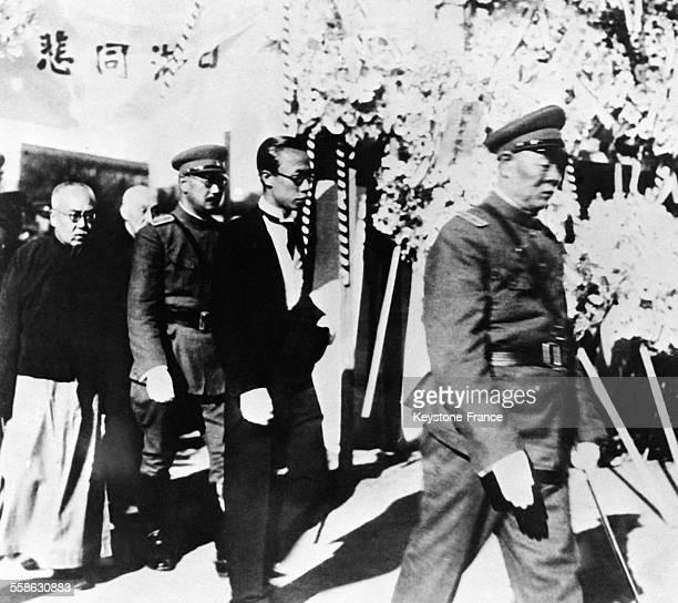 Puyi dernier empereur de Chine et Empereur de Manchourie pendant une visite officielle