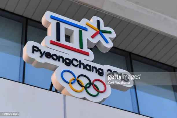 Pyeongchang Winter Olympics logo is seen during ISU Four Continents Figure Skating Championships Gangneung Test Event For PyeongChang 2018 at...