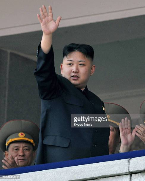 Pyongyang North Korea File photo shows North Korean leader Kim Jong Un acknowledging the crowd during a military parade in Pyongyang in April 2012 to...