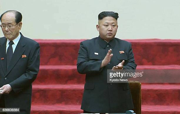Pyongyang North Korea North Korean leader Kim Jong Un claps during the April 9 session of the Supreme People's Assembly the country's parliament in...