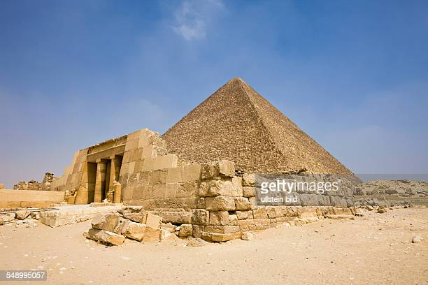 Pyramid of Cheops Cairo Egypt
