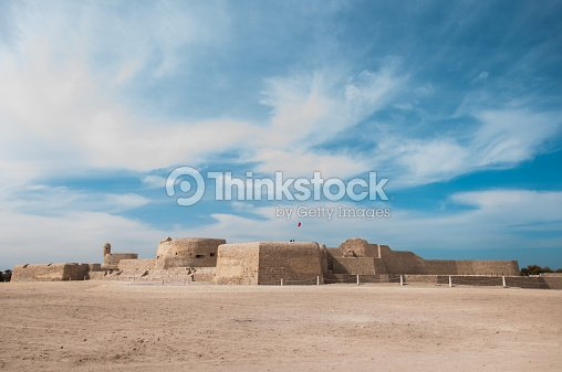 Qalat Al Bahrain Fort Island Of Bahrain Stock Photo | Thinkstock