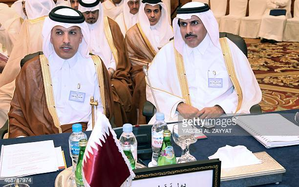 Qatari Minister of Finance Ali Shareef alEmadi and Sheikh Abdulla Saud alThani Governor of the Qatar Central Bank attend a meeting of Arab Financial...