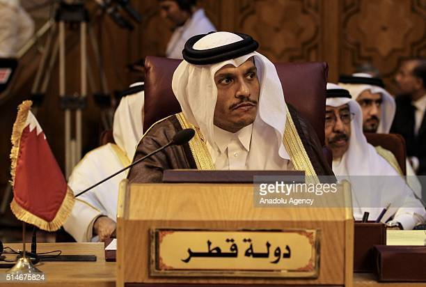 Qatar's Foreign Minister Abdullah bin Khalifa Al Thani attends Arab foreign ministers meeting to elect a new secretary general of Arab league at Arab...