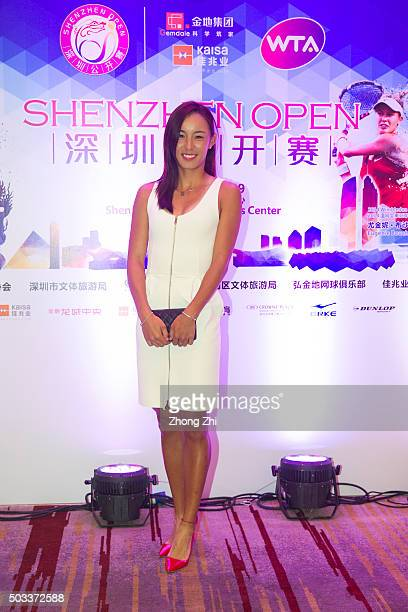 Qiang Wang of China at the Player's Party during Day 2 of 2016 WTA Shenzhen Open at Longgang Sports Center on January 4 2016 in Shenzhen China