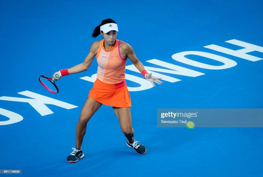 Qiang Wang of China in action during the Prudential Hong Kong Tennis Open 2017 Semi-final match between Anastasia Pavlyuchenkova of Russia and Qiang Wang of China at Victoria Park on October 14, 2017 in Hong Kong, Hong Kong.