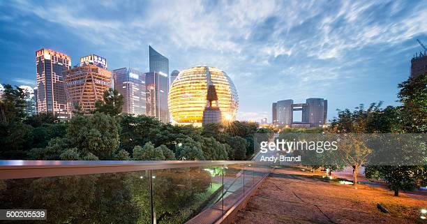 Qianjiang New CBD