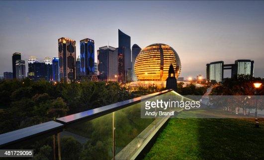 Qianjiang New Town Cityscape