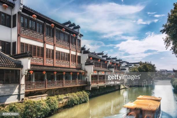 Qin Huai Riverside Skyline