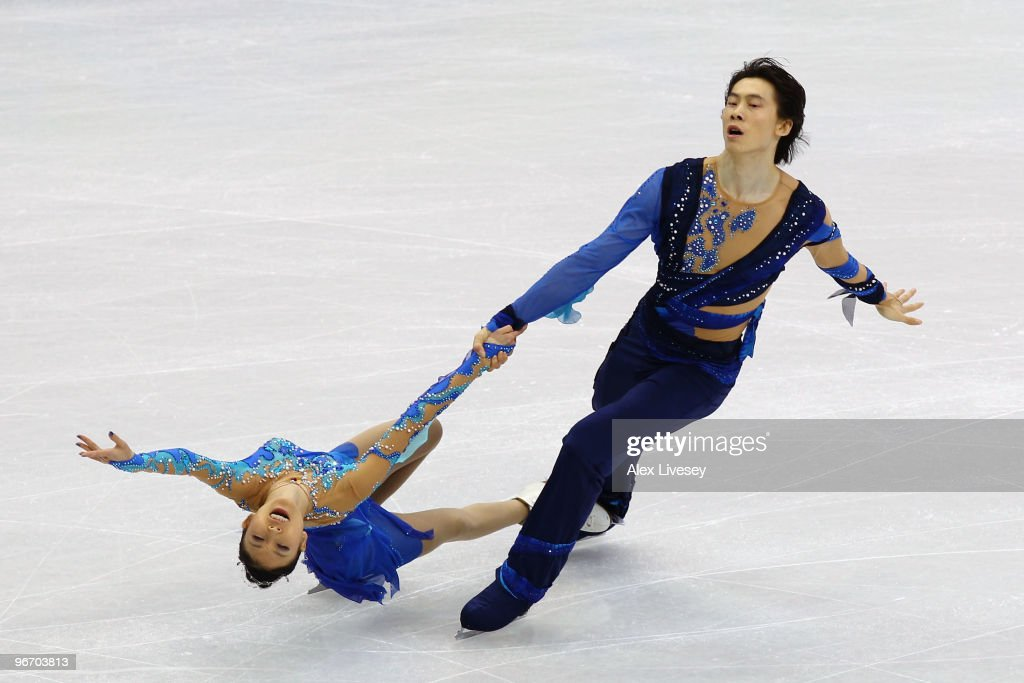 Qing Pang and Jian Tong of China compete in the figure skating pairs short program on day 3 of the Vancouver 2010 Winter Olympics at Pacific Coliseum on February 14, 2010 in Vancouver, Canada.