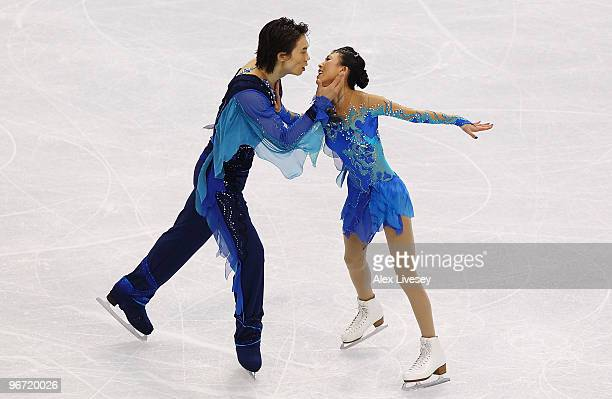Qing Pang and Jian Tong of China compete in the figure skating pairs short program on day 3 of the Vancouver 2010 Winter Olympics at Pacific Coliseum...