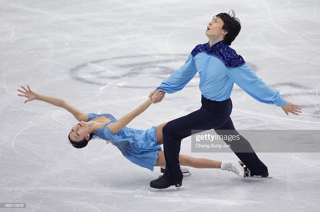 Qing Pang and Jian Tong of China perform during the Pairs Free Skating on day three of the ISU Four Continents Figure Skating Championships 2015 at the Mokdong Ice Rink on February 14, 2015 in Seoul, South Korea.