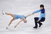 Qing Pang and Jian Tong of China perform during the Pairs Free Skating on day three of the ISU Four Continents Figure Skating Championships 2015 at...