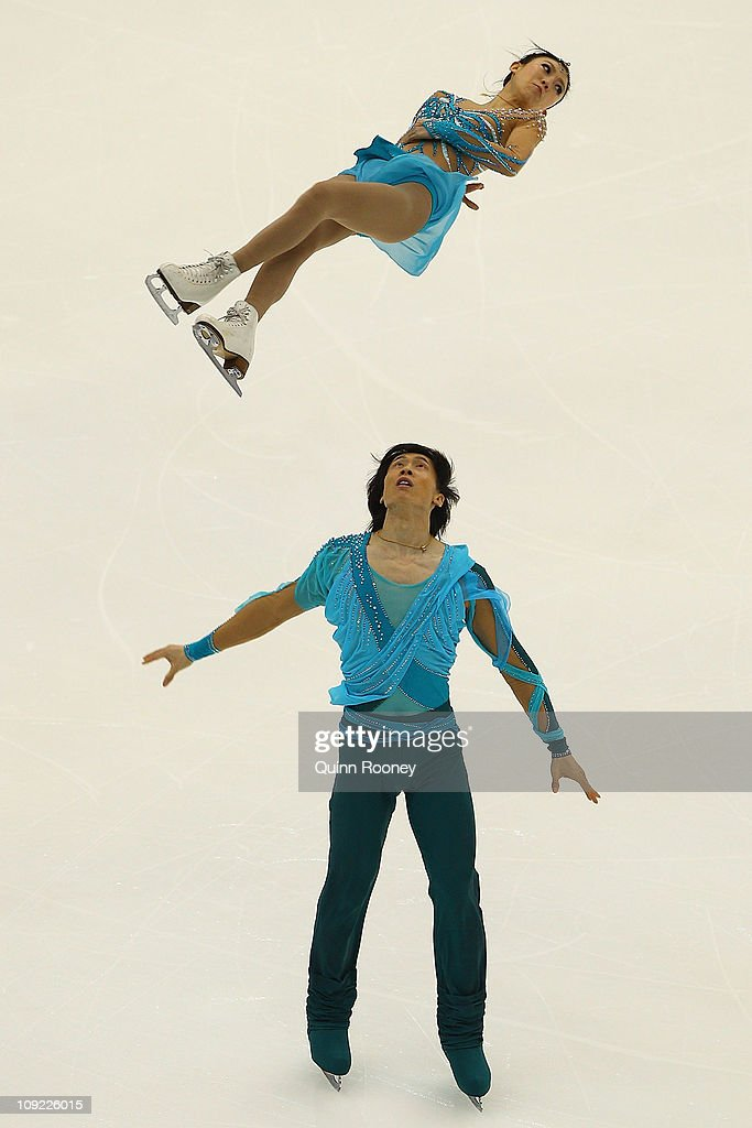 Qing Pang and Jian Tong of China skate in the Pairs Short Program during day one of the Four Continents Figure Skating Championships at Taipei Arena on February 17, 2011 in Taipei, Taiwan.