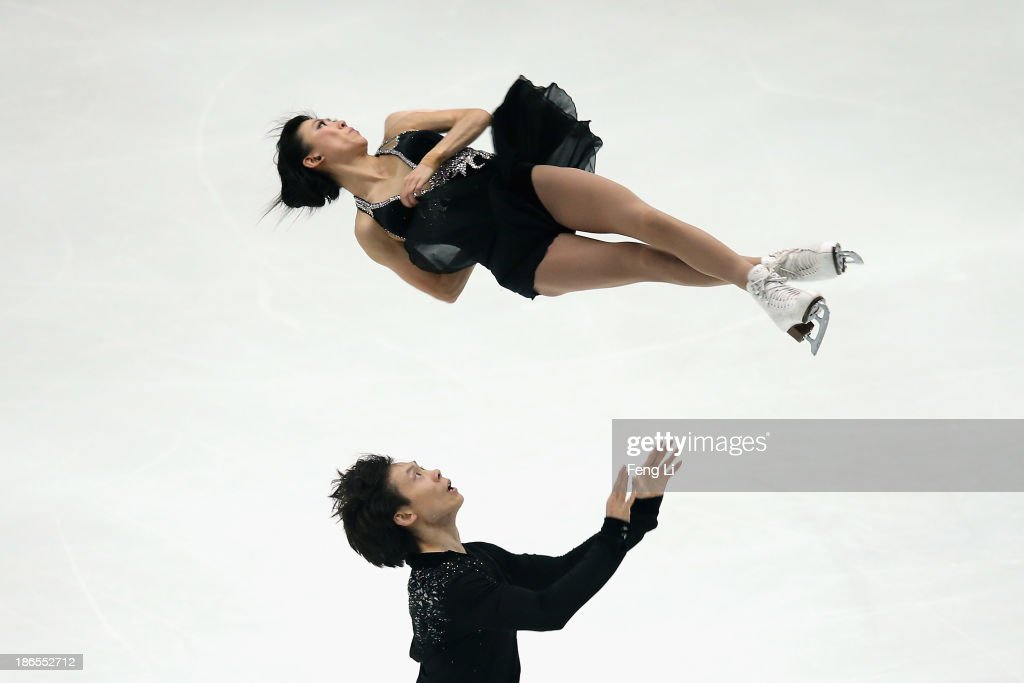 Qing Pang and Jian Tong of China skate in the Pairs Short Program during Lexus Cup of China ISU Grand Prix of Figure Skating 2013 at Beijing Capital Gymnasium on November 1, 2013 in Beijing, China.