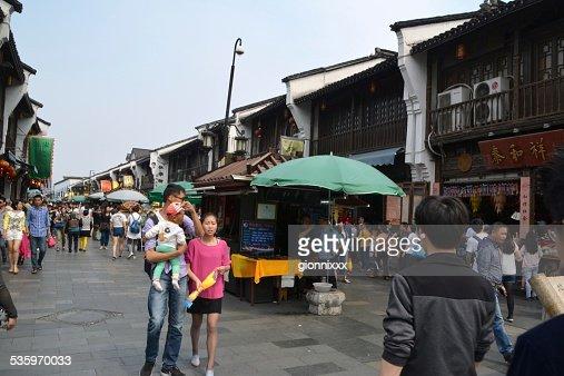 Qinghefang old Street, Hangzhou : Stock Photo