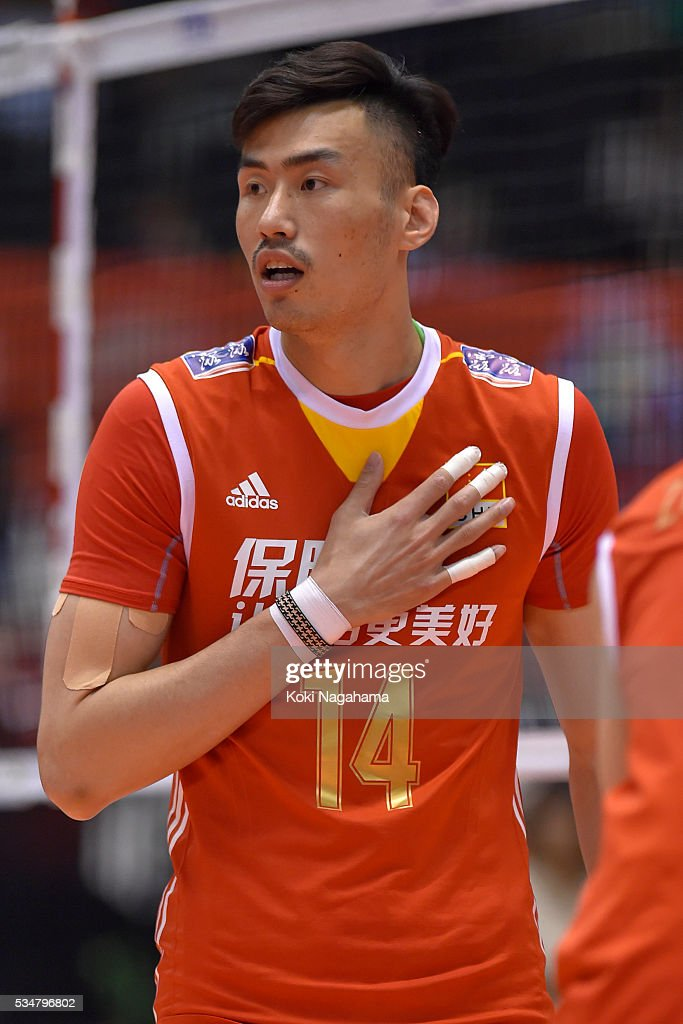 Qingyao Dai #14 of China looks on during the Men's World Olympic Qualification game between China and France at Tokyo Metropolitan Gymnasium on May 28, 2016 in Tokyo, Japan.