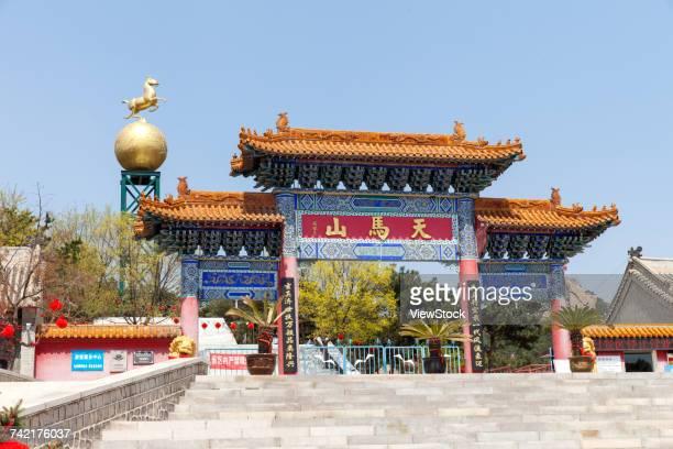 Qinhuangdao,Hebei,China