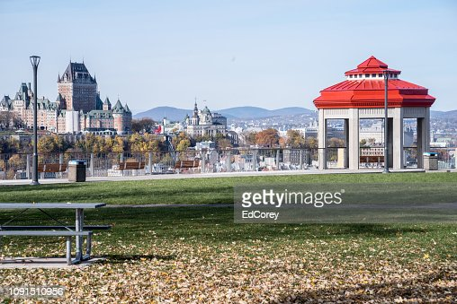 Quebec City in the fall with Gazabo : Foto stock
