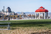 Quebec City in the fall with Gazabo from Levis