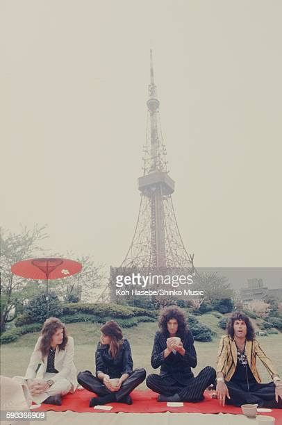 Queen at a tea ceremony Tokyo April 22 1975