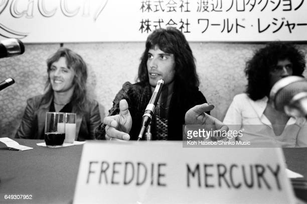 Queen at press conference April 18th 1975