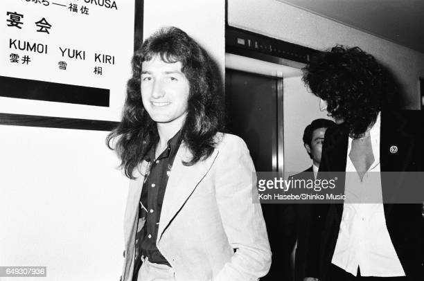 Queen at Tokyo Prince Hotel April 18th 1975