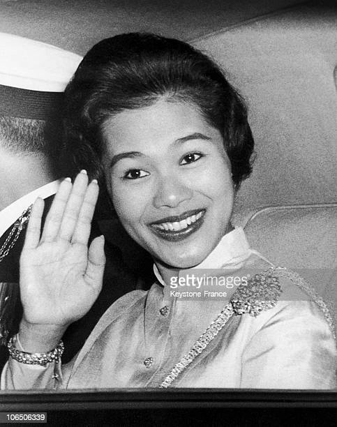 Queen Sirikit Of Thailand In London In 1960