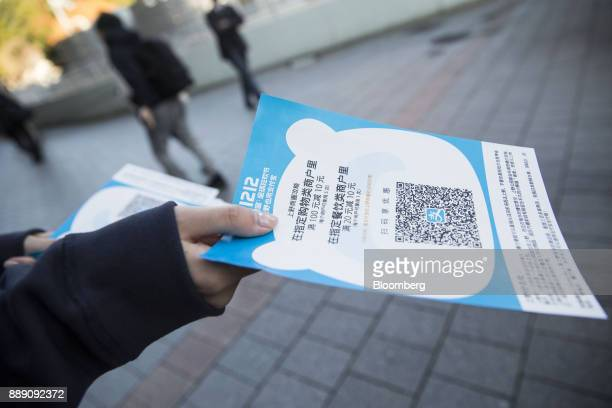 A quick response code is displayed on an advertisement for Ant Financial Services Group's Alipay an affiliate of Alibaba Group Holding Ltd in Tokyo...