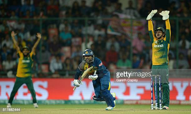 Quinton de Kock of South Africa successfully appeals for the wicket of Tillakaratne Dilshan of Sri Lanka during the ICC World Twenty20 India 2016...