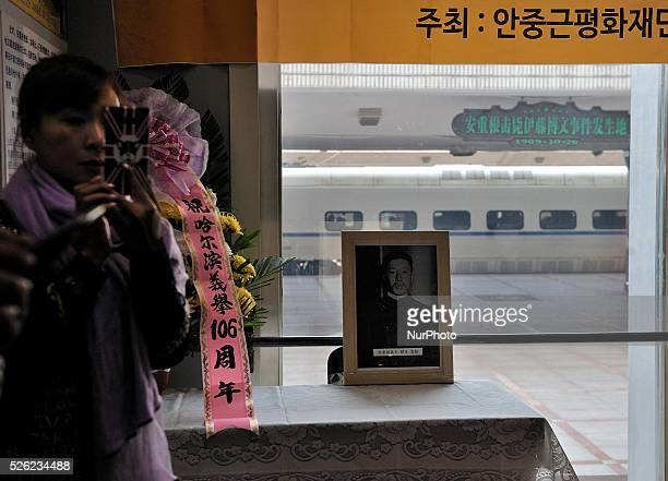 quotAhn Junggeun peaceful consortiumquotof South Korea come to Ahn Junggeun memorial hall in Harbin to commemorate the 106th anniversary of the...