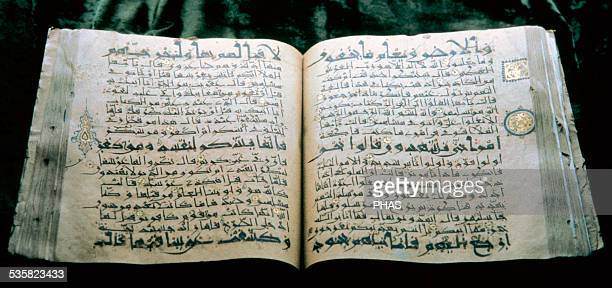 Quran Kufic script Archaeological Museum of Lahore Pakistan