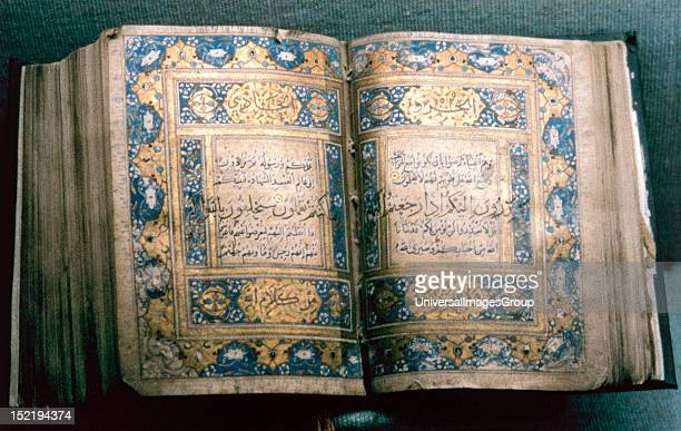 Quran Manuscript written by the scribe Hamail Sharif Dated between 7th and 13th centuries Archaeological Museum Lahore Pakistan
