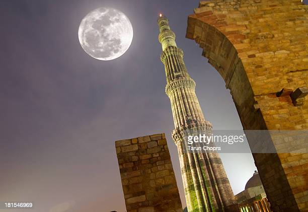 Qutab Minar Full Moon