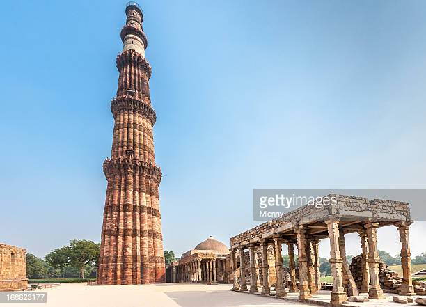 Qutub Minar Qutb Minaret Tower Delhi India