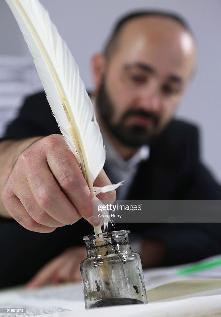 Robot Begins Writing Torah Getty Images
