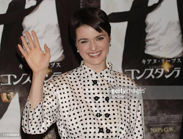 Rachel Weisz during 'Constantine' Tokyo Premiere Arrivals at Tokyo International Forum in Tokyo Japan