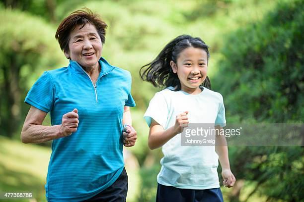 Racing Grandma