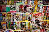 Racks of magazines