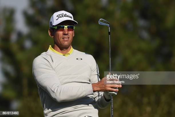 Rafa Cabrera Bello of Spain watches his tee shot on the 4th hole during the final round of the CJ Cup at Nine Bridges on October 22 2017 in Jeju...