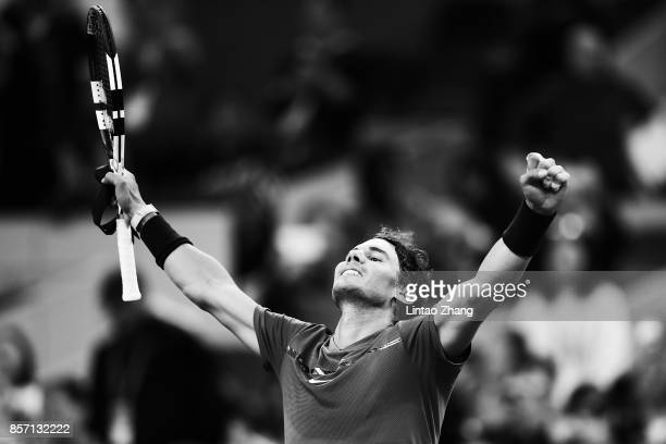 Rafael Nadal of Spain celebrates after winning against Lucas Pouille of France during the Men's singles first round on day four of 2017 China Open at...