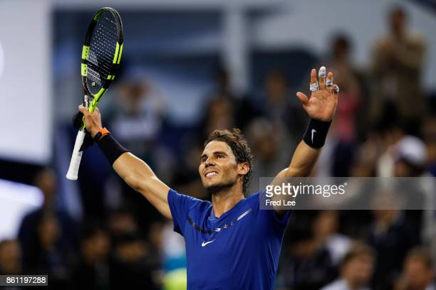 Rafael Nadal of Spain celebrates after winning during the Men's singles semifinal match against Marin Cilic of Croatia on day 7 of 2017 ATP Shanghai...