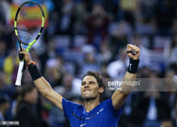 Rafael Nadal of Spain celebrates after winning his Men's singles semifinal match against Marin Cilic of Croatia on day 7 of 2017 ATP Shanghai Rolex...