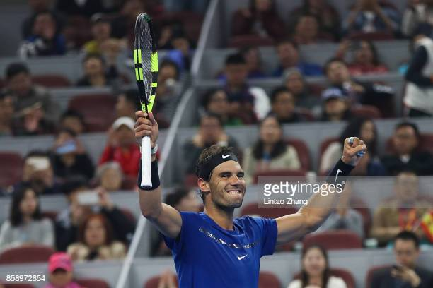 Rafael Nadal of Spain celebrates after winning the Men's Singles final against Nick Kyrgios of Australia on day nine of the 2017 China Open at the...