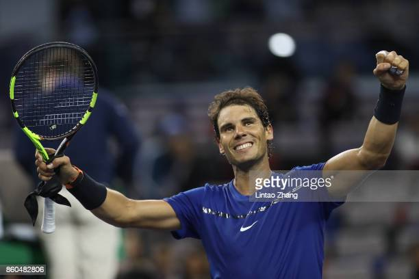 Rafael Nadal of Spain celebrates after winning the Men's singles mach third round against Fabio Fognini of Italy on day five of 2017 ATP Shanghai...