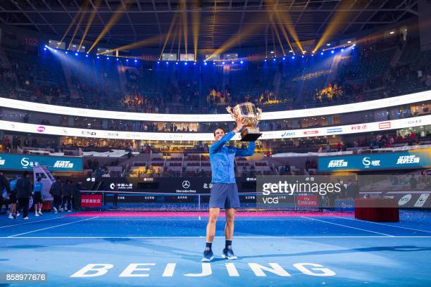 Rafael Nadal of Spain poses with his trophy after winning the Men's singles final match against Nick Kyrgios of Australia on day nine of 2017 China...