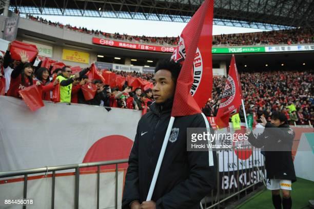 Rafael Silva of Urawa Red Diamonds applauds supporters after the JLeague J1 match between Urawa Red Diamonds and Yokohama FMarinos at Saitama Stadium...
