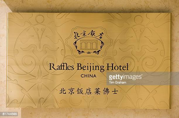 Raffles brass plate in the Beijing Hotel complex official host hotel for Beijing Olympic Games China