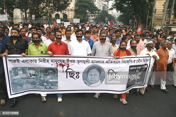 Rahul Sinha President BJPWest Bengal leadership BJP Suppoters today Black ribon blocked the mouth and participates silent rally during Bharatiya...