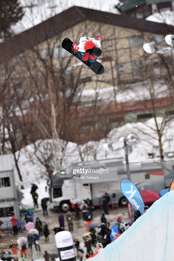 Raibu Katayama of Japan competes in the Men's Halfpipe during the FIS Snowboard World Cup at Sapporo Bankei Ski Area on February 14, 2016 in Sapporo, Japan.